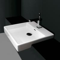 Valdama Plain Semi Recessed Washbasin 440 x 450 x 80H